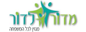 לוגו-מדור-לדור