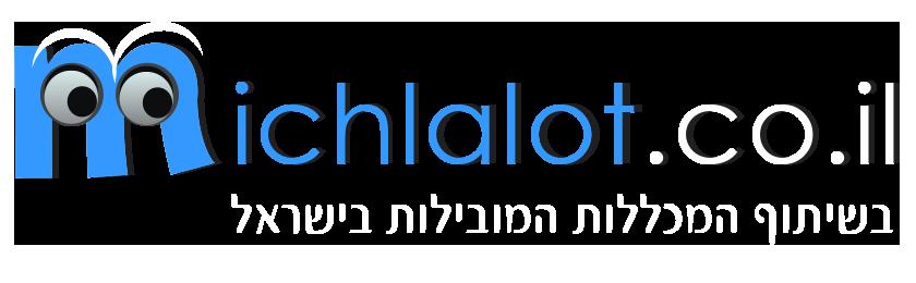 logomichlalot
