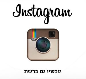 instagram-web
