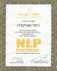 תעודת-מנחה-NLP